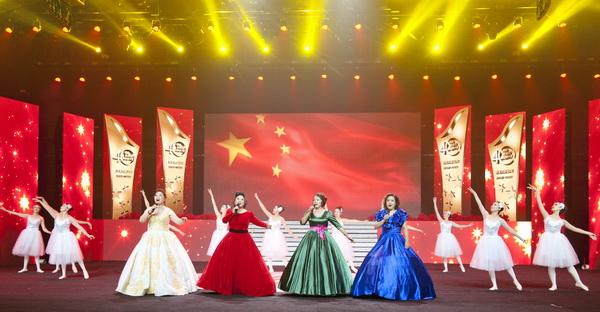 钢琴与舞蹈四重唱《我爱你中国》